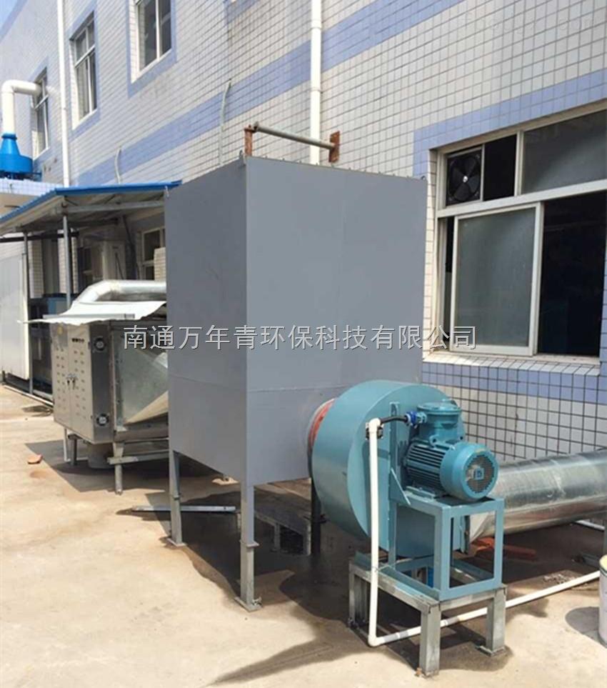 WNQ-FC 赖氨酸废气净化设备