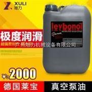 德国莱宝真空泵油LVO130 莱宝Leybold真空泵专用润滑油 LVO130
