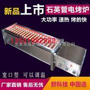 电烤炉无烟环保 商用大功率不锈钢电烤箱  石英管电烤炉烧烤架