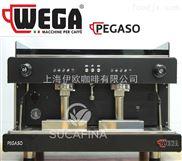pegaso毕加索-WEGA威嘎pegaso毕加索 半自动咖啡机商用双头 意式