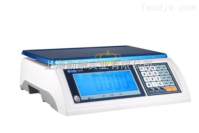 210*240mm计重电子桌秤