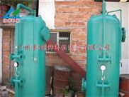 多介质溶气过滤器GLQLY-500