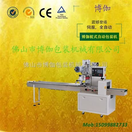 华夏香菇挂面包装机 著名香菇挂面包装机生产厂家 手工挂面包装机设备
