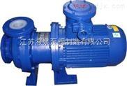CQB-F氟塑料磁力耐腐蚀化工泵,磁力驱动耐腐蚀化工泵