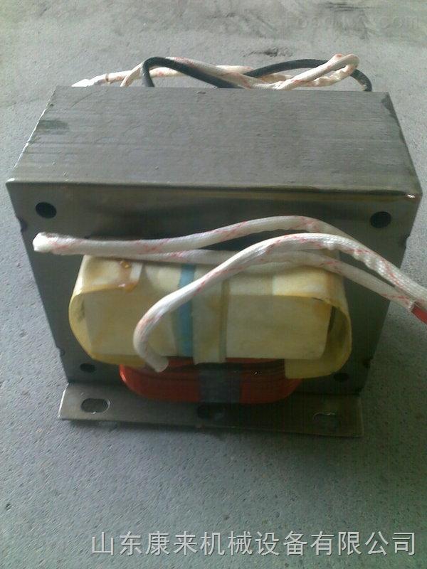 微波电源.工业微波变频电源厂家直销