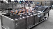 2000-毛豆清洗流水線 玉米清洗機 洋蔥清洗機
