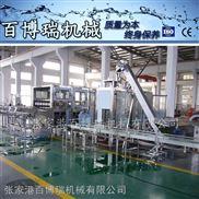 5加仑大桶灌装机饮料机械灌装机械 3加仑BBRN1388