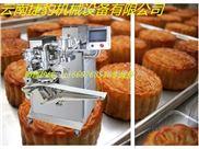 月饼包馅机 多功能月饼包馅机 全自动月饼成型机 做月饼的机器 云南月饼机