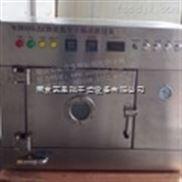 海口单位实验室微波真空干燥机低价销售