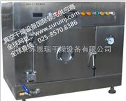 广州实验室微波真空干燥机