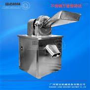 灵芝药材不锈钢多功能粉碎机