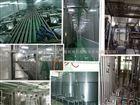柿子醋生產設備