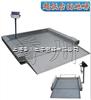 DCS-XC超低輪椅秤,低臺面電子秤價格,上海輪椅地磅秤廠家,地磅