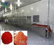 微波花椒干燥设备调味品微波干燥杀菌设备