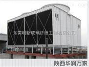 MXR-KM-C开式系列-香港明新冷却塔(东莞明新玻璃纤维工程有限公司)
