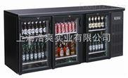 卧式冷藏展示柜-卧式啤酒柜-吧台柜