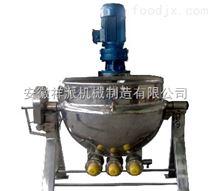 夾層鍋-祥(xiang)派機械