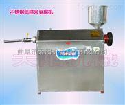 米豆腐机,民用电/动力动力电米豆腐机价格