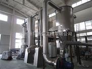 加工定制发酵豆粕旋转闪蒸干燥机组