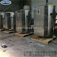 中央电热水器