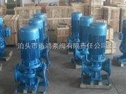 运鸿ISG立式管道离心泵性能可靠,质量优良