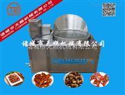 TSBD-10-黄金地瓜条油炸机,薯类零食半自动油炸机