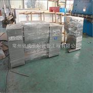 芝麻粉 淀粉槽型混合机 单桨叶混合机 五香粉孜然粉专用混合设备