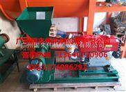 广州优质P-88型饲料膨化机
