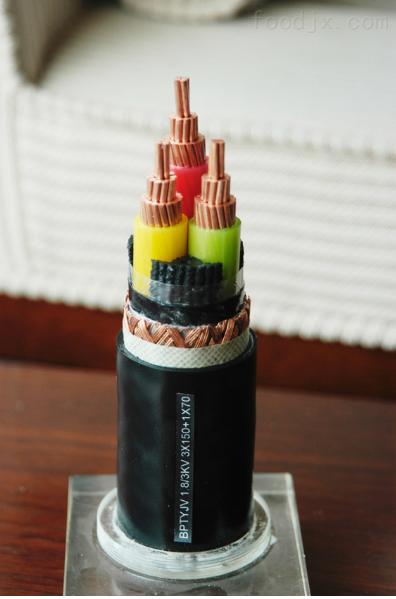 BPYJVT-3.6/6KV-3*50+3*10+1*25高压变频电缆