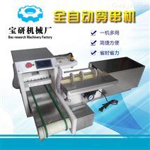 厂家生产 手动不锈钢 快速高效牛羊肉穿串机 休闲食品加工