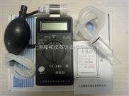台式婴儿氧舱测氧仪