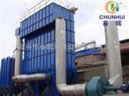 大兴2*10吨供暖锅炉脱硫除尘器采用布袋除尘方案设计