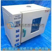 101-1鼓风干燥箱/鼓风烘箱参数要求,101系列电热鼓风干燥箱/烤箱质量好