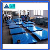 上海5噸1.5米*1.5米地磅加厚生產廠
