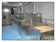 立威厂家供应茶叶烘干设备 国内优质品牌 品质高 质量好