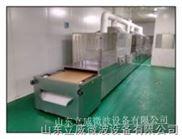 环保型肉制品微波脱脂设备厂家