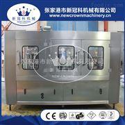CGF24-24-820000P/H果汁饮料灌装设备