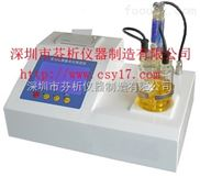 糠醛(呋喃甲醛)水分快速检测仪