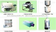 瓜子天然气直燃热风双循环带式干燥机