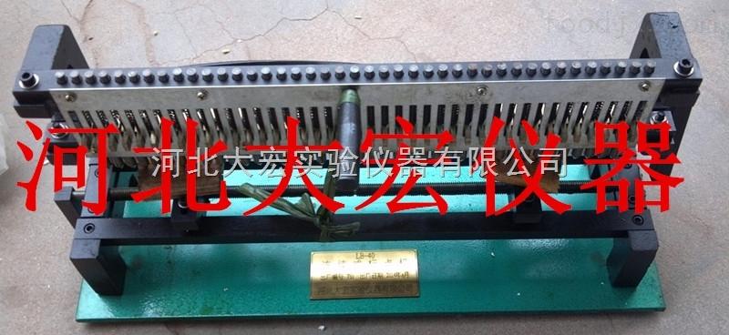 钢筋连续式标点机