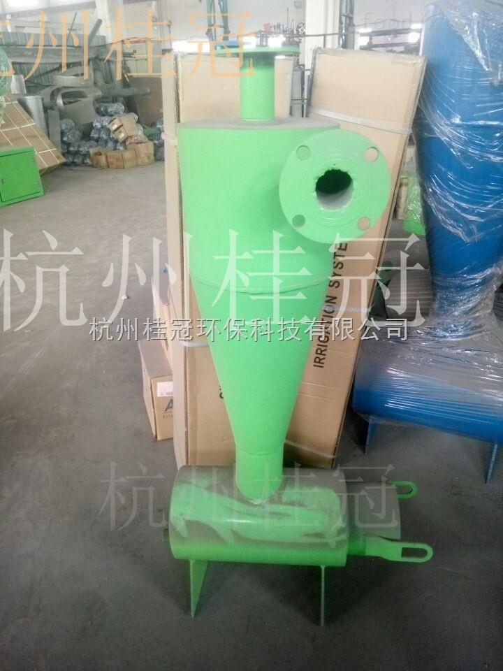 杭州桂冠绿化农用离心式砂石过滤器