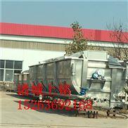 家禽屠宰流水线设备 鸡鸭鹅螺旋预冷机