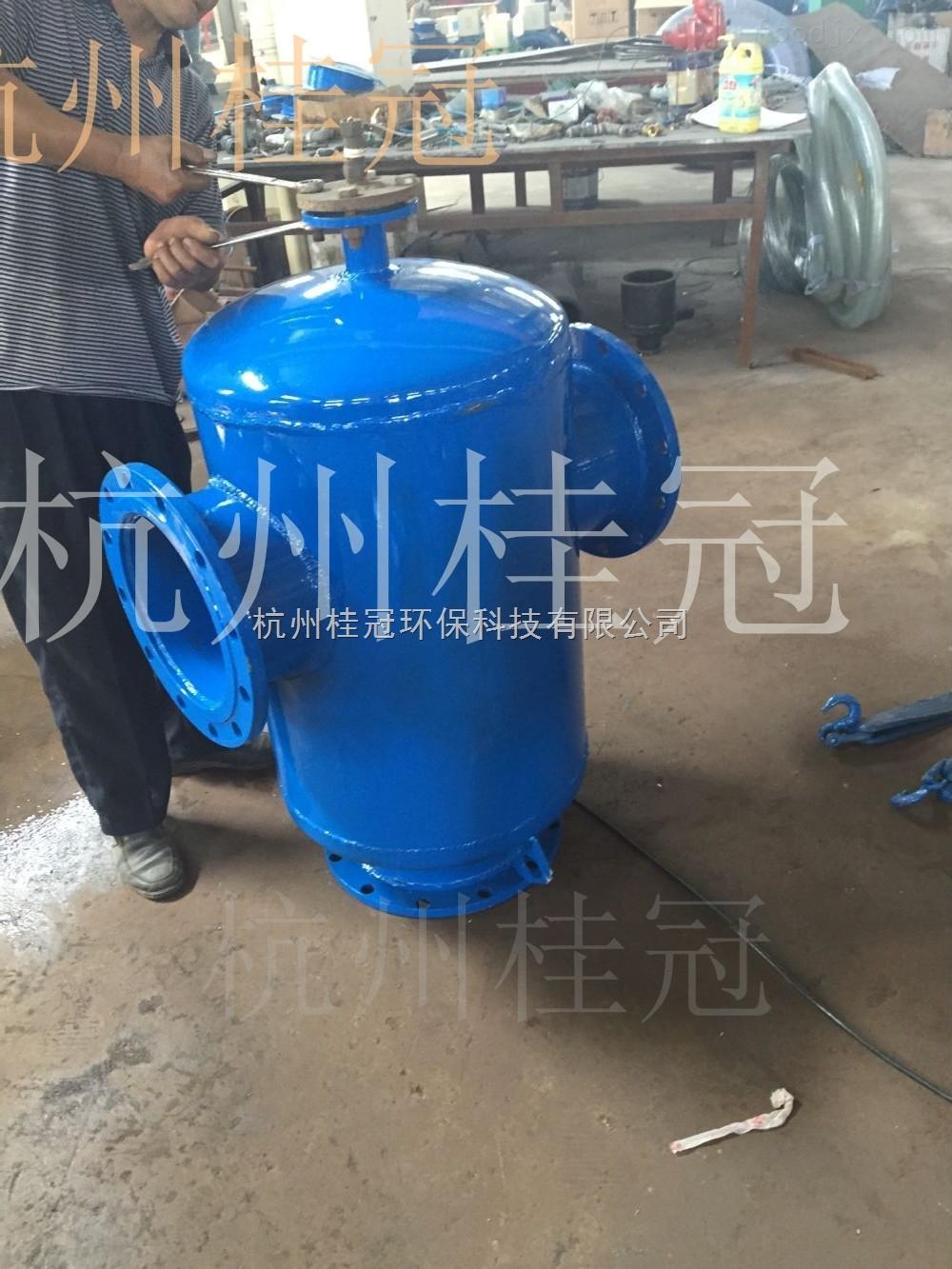 循环水管道螺旋脱气除污器