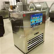 冰友牌F款双模冰棒机雪糕机冰棍机制冰机