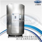 LDR0.3-0.7-電鍋爐