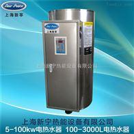 24kw商用热水器