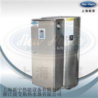 LSS0.3-0.7Q燃气蒸汽炉
