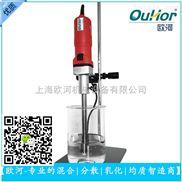 实验室用均质乳化机_实验室用均质乳化机价格