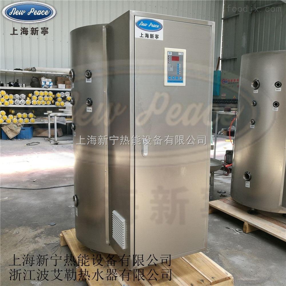 np2000-54 工业电热水器