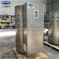 LHS0.465Q燃气热水锅炉